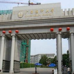 Image result for Guangxi Medical University