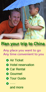 China Travel Booking Center